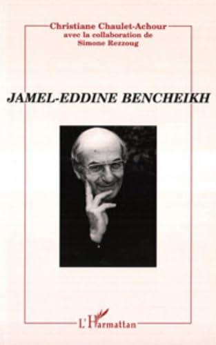9782738423696: Pascal Copeau, 1908-1982: L'histoire prefere les vainqueurs (Collection Memoires du XXeme siecle) (French Edition)
