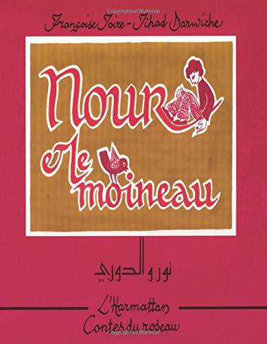 9782738486356: Nour et le moineau. Texte bilingue : arabe/français
