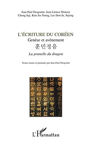 9782738493941: L'ÉCRITURE DU CORÉEN: Genèse et avènement - La prunelle du dragon (French Edition)