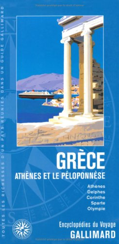 9782742417520: Gr�ce: Ath�nes et le P�loponn�se