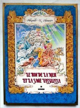 9782742600496: Le roi de la mer et la sage vassilissa (Livres F.P. Edition)