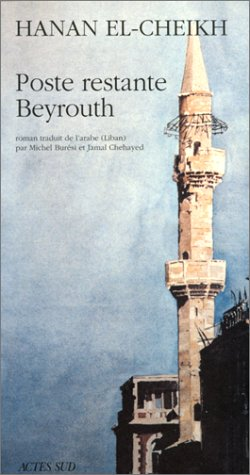 9782742703197: Poste restante, Beyrouth