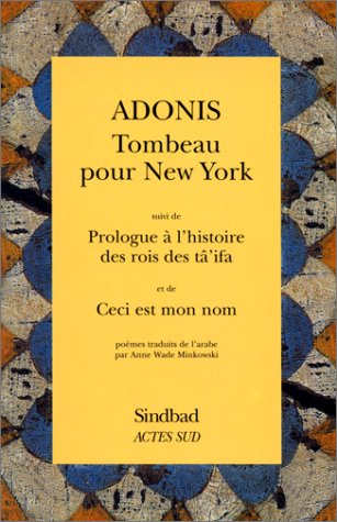 9782742722105: Tombeau pour New York