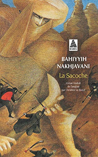 La sacoche: Bahiyyih Nakhjavani