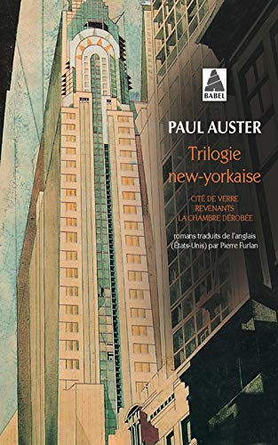 9782742737918: Trilogie New-Yorkaise (French Edition)