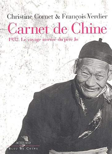 Carnet de Chine (French Edition): Christine Cornet