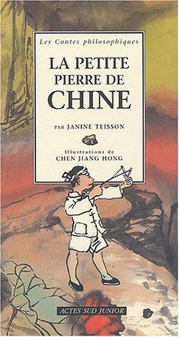 9782742748143: La petite pierre de Chine (French Edition)