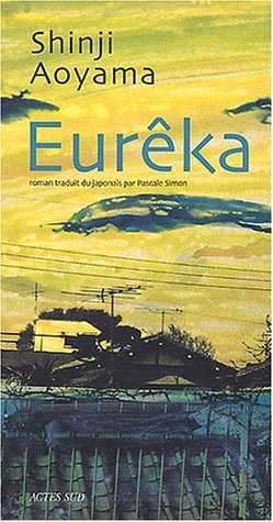 Eurêka (French Edition)