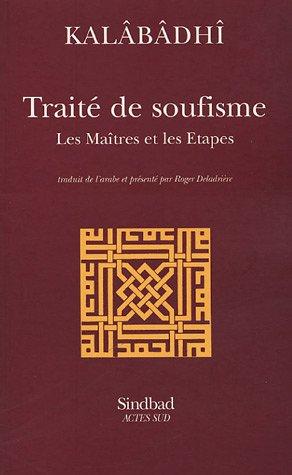 Traité de soufisme (French Edition): Roger Deladrière