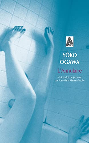 9782742756285: L'annulaire (French Edition)