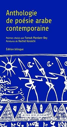 ANTHOLOGIE DE POÉSIE ARABE CONTEMPORAINE: MARDAM-BEY FAROUK