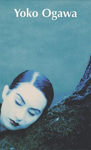 9782742772643: Yoko Ogawa Coffret en 3 volumes : H�tel Iris ; L'annulaire ; Le r�fectoire un soir et une piscine sous la pluie