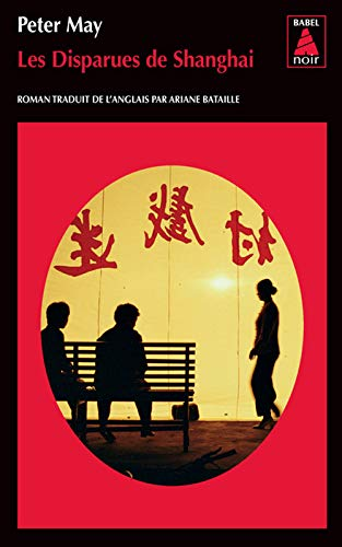 Les disparues de Shangai (Serie chinoise 3) (9782742775811) by Peter May