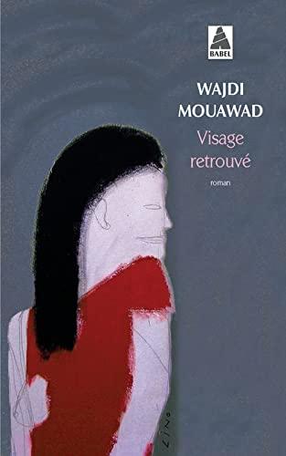 Visage retrouvé: Wajdi Mouawad