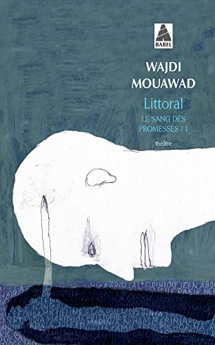 9782742791392: Littoral (Paperback Edition) (French Edition)