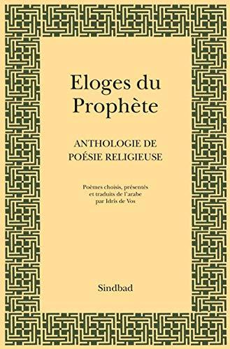 9782742797981: éloges du prophète