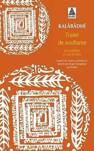 9782742799480: Traité de soufisme : Les maîtres et les Etapes