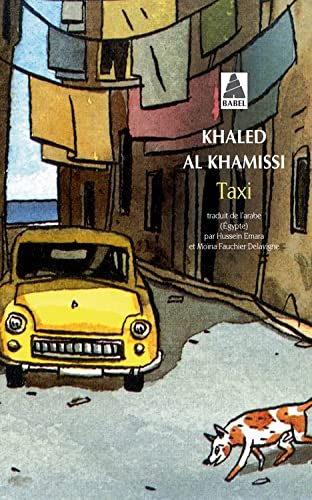 9782742799558: Taxi (French Edition)