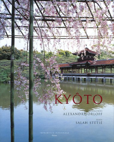 Kyoto (French Edition)