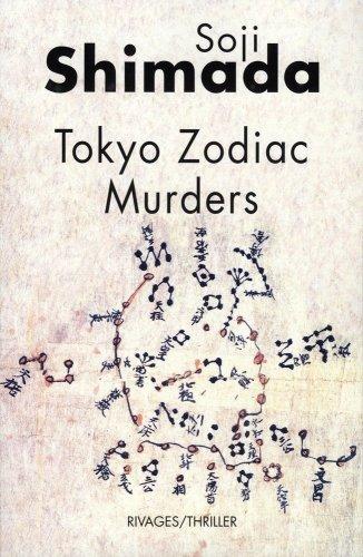 Tokyo Zodiac Murders (French Edition): Soji Shimada