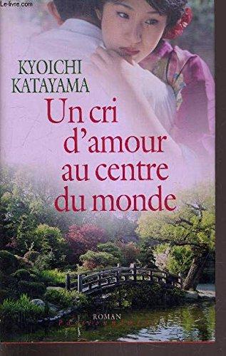 Un cri d'amour au centre du monde: Kyoichi Katayama Vincent Brochard