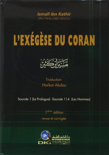 9782745123091: L'Exégèse du Coran : Volume 1