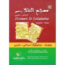 9782745128010: Diccionario de estudiantes Español-Árabe