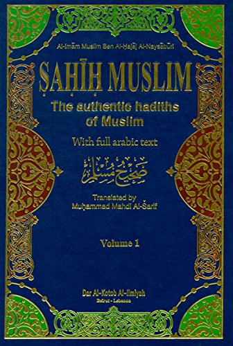 9782745144249: Sahih Muslim 1/4 English Arabic (Hadith Collections