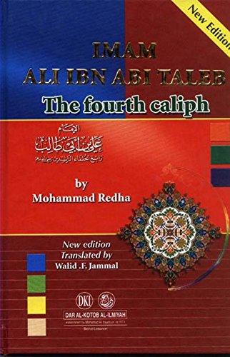 9782745155313: Imam Ali Ibn Abi Taleb
