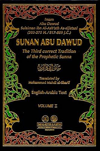 9782745156082: Sunan Abu Dawud (5 Volume Set) Arabic - English