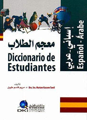 9782745168580: DICCIONARIO DE ESTUDIANTES: ESPAÑOL-ARABE