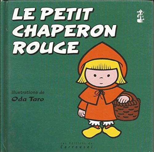 9782745602077: Le petit chaperon rouge