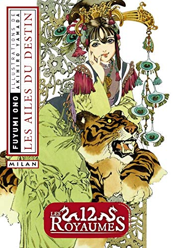 Les 12 Royaumes, Tome 5 (French Edition): Fuyumi Ono