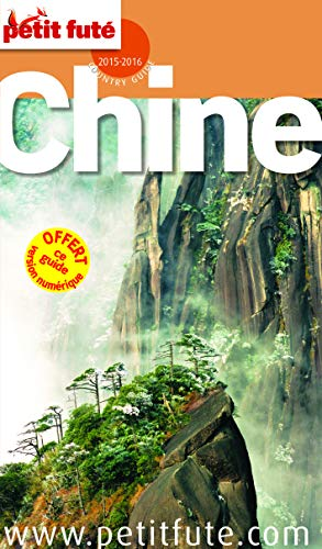 CHINE 2015-2016: COLLECTIF