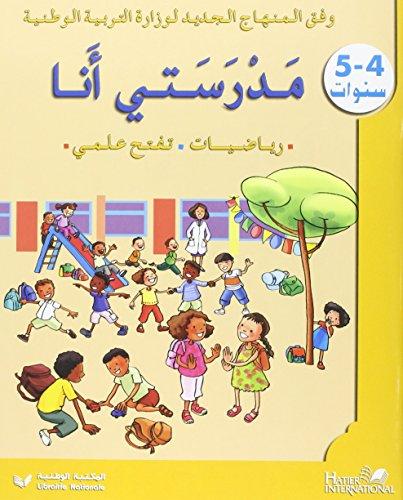 9782747305426: Mathematiques Découverte du Monde Ms Arabe Livret d'Activites