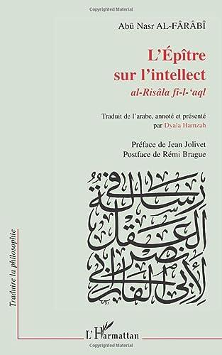 9782747515016: L'ÉPÎTRE SUR L'INTELLECT: AL-RISÂLA FÎ-L-`AQL (Traduire la philosophie)