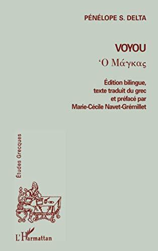 9782747525534: Voyou (bilingue grec-français)