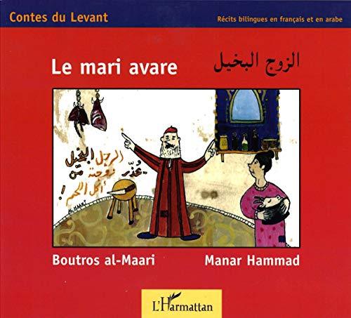 9782747537520: Le mari avare : Edition bilingue fran�ais-arabe (Contes des quatre vents)