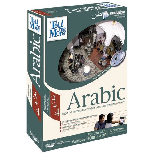 9782749004334: Tell Me More Arabic 3 & 4: Intermediate and Advanced Levels