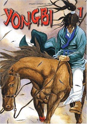 9782750700027: Yongbi, tome 1