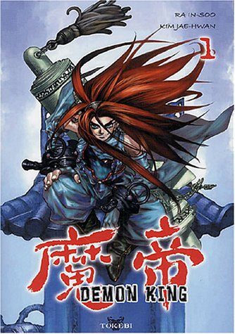 9782750701123: Demon King, Tome 1 :