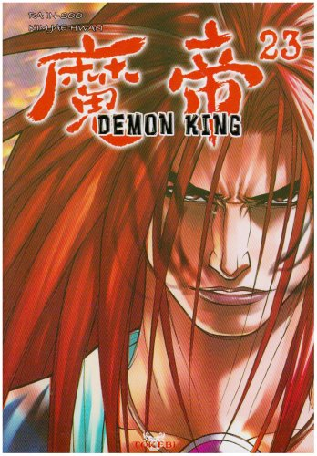 9782750704759: Demon King, Tome 23 :