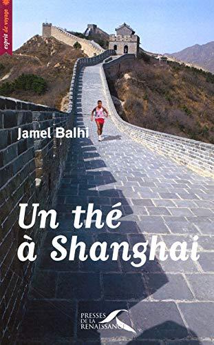 9782750900014: THE A SHANGHAI