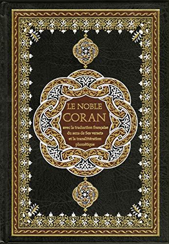 9782752400536: Le Saint Coran (1Cédérom + 1 CD audio)