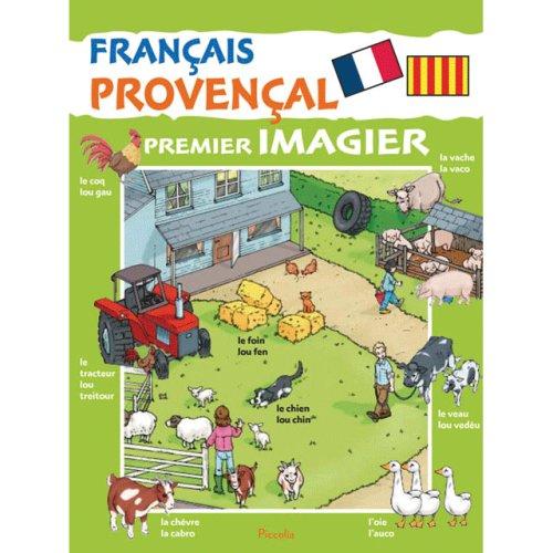 9782753002531: Premier imagier français provençal