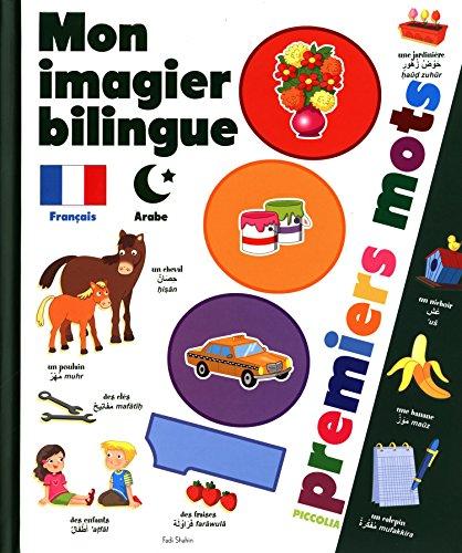 9782753028371: Mon imagier bilingue français-arabe : 1 000 premiers mots