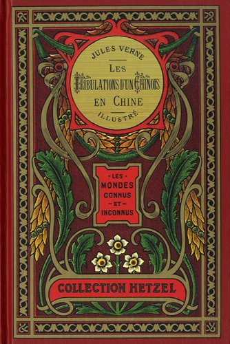 9782753201712: Tribulations d'un chinois en Chine (French Edition)