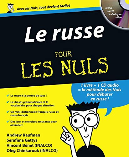 Le russe pour les Nuls (1CD audio) (French Edition): Oleg Chinkarouk, Serafima Gettys, Andrew ...