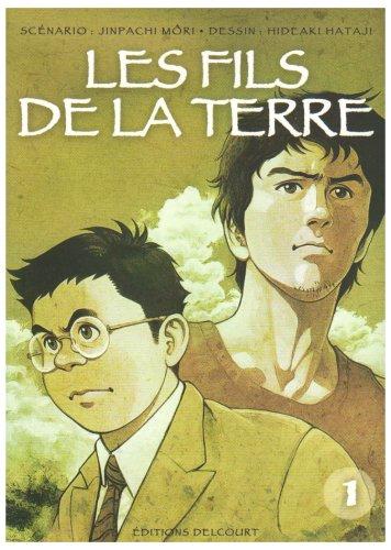 9782756005485: Les Fils de la terre, Tome 1 (French Edition)