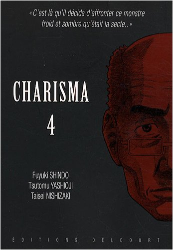 9782756013572: Charisma, Tome 4 (French Edition)